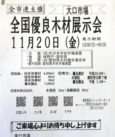 2015-11-28 13.11.48