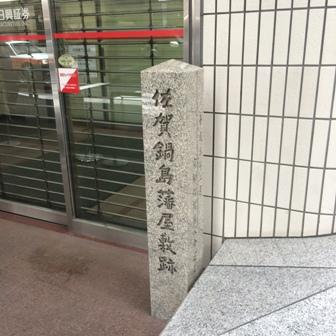 京都の勉強会5