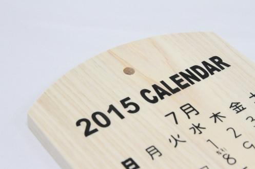東濃ひのきカレンダー (2)